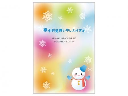 パステル調背景の雪だるまの寒中見舞いテンプレートイラスト01