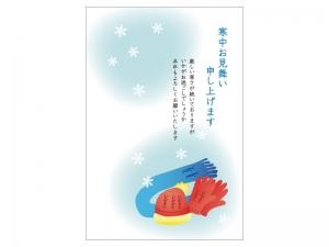 手袋とマフラーの寒中見舞いテンプレートイラスト01