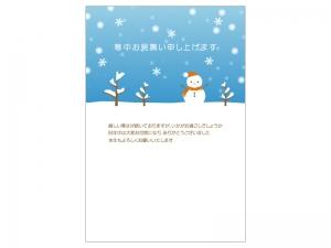 雪だるまの寒中見舞いテンプレートイラスト07