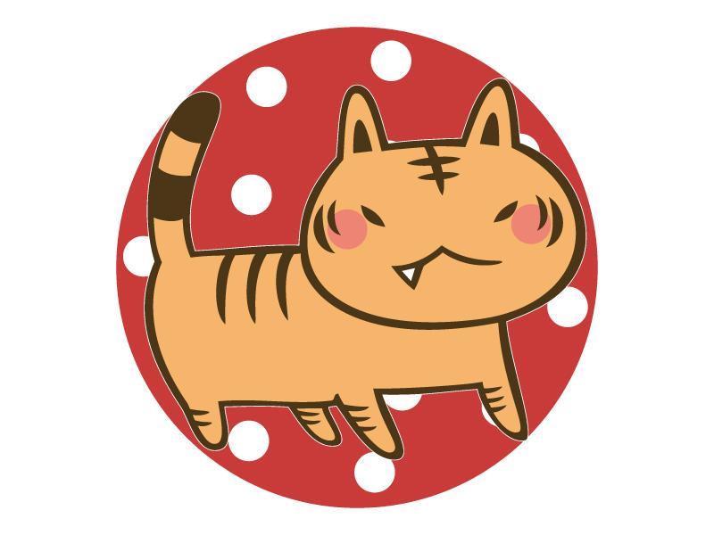 かわいいトラ・虎のイラスト