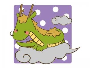 かわいい龍・ドラゴンのイラスト