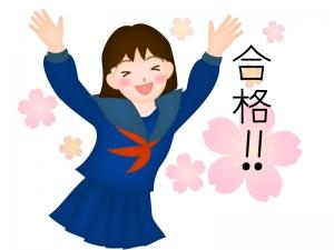 受験で合格して喜ぶ女の子のイラスト