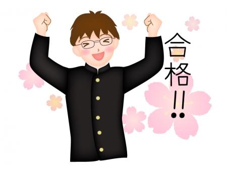 受験で合格して喜ぶ男の子のイラスト