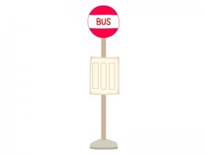 バス停・停留所のイラスト