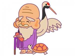 七福神・福禄寿(ふくろくじゅ)様のイラスト