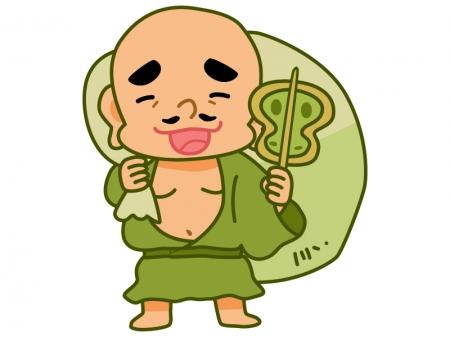 七福神・布袋(ほてい)様のイラスト