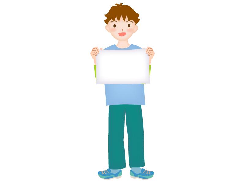 メッセージボードを持っている男の子のイラスト