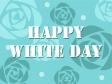 バラのシルエットのホワイトデーのグリーティングカードのイラスト