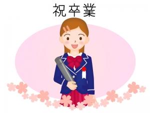 桜と女の子の小学校の卒業式のイラスト