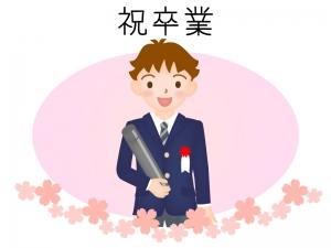 桜と男の子の小学校の卒業式のイラスト