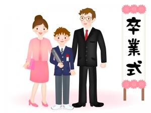 両親と一緒の小学校の卒業式のイラスト