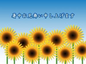 夏・ひまわりのグリーティングカードのイラスト