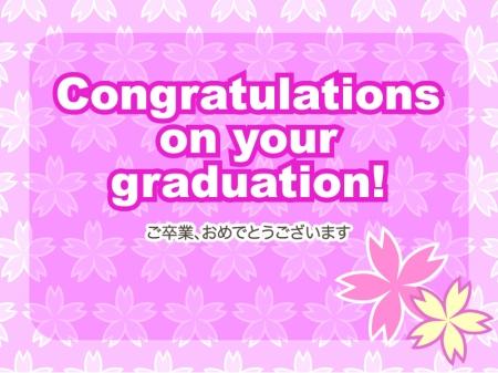 桜と「ご卒業おめでとうございます」のグリーティングカードのイラスト素材02