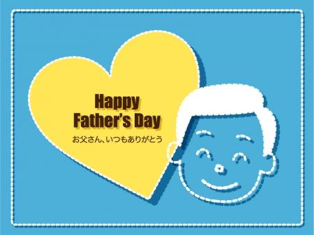 笑顔とお父さんの父の日のグリーティングカードのイラスト