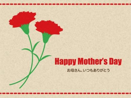 母の日の赤いカーネーションのグリーティングカードのイラスト