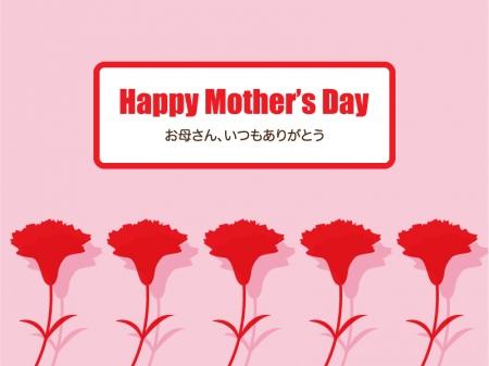母の日の赤いカーネーションのグリーティングカードのイラスト02