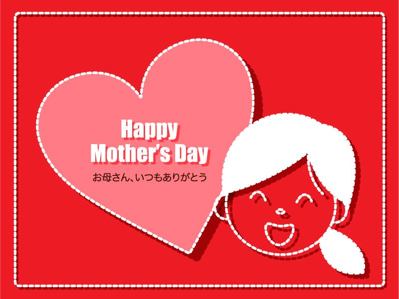 お母さんの笑顔と母の日のグリーティングカードのイラスト