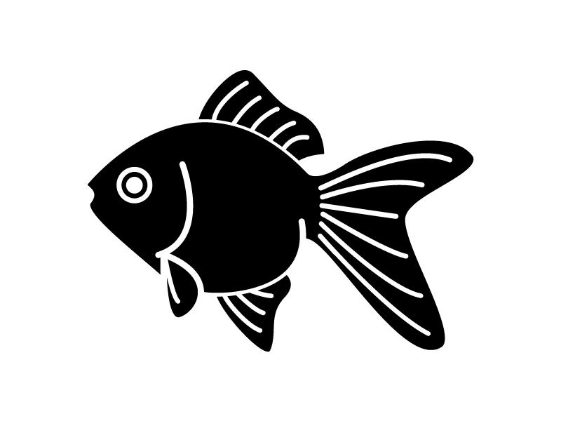 金魚の白黒シルエットのイラスト