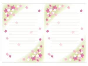 桜が舞い降りる便箋素材