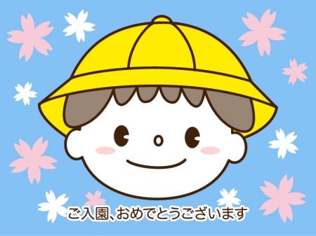 園児と桜の「ご入園おめでとうございます」のグリーティングカードのイラスト
