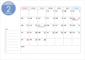 六曜付(A4横)2017年2月(平成29年)カレンダー・印刷用