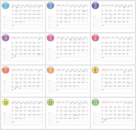 六曜付(A4横)2017年1~12月(平成29年)カレンダー・A4印刷用