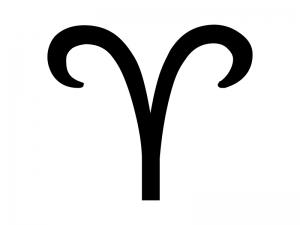 牡羊座 (おひつじざ)の星座マークの白黒シルエットイラスト