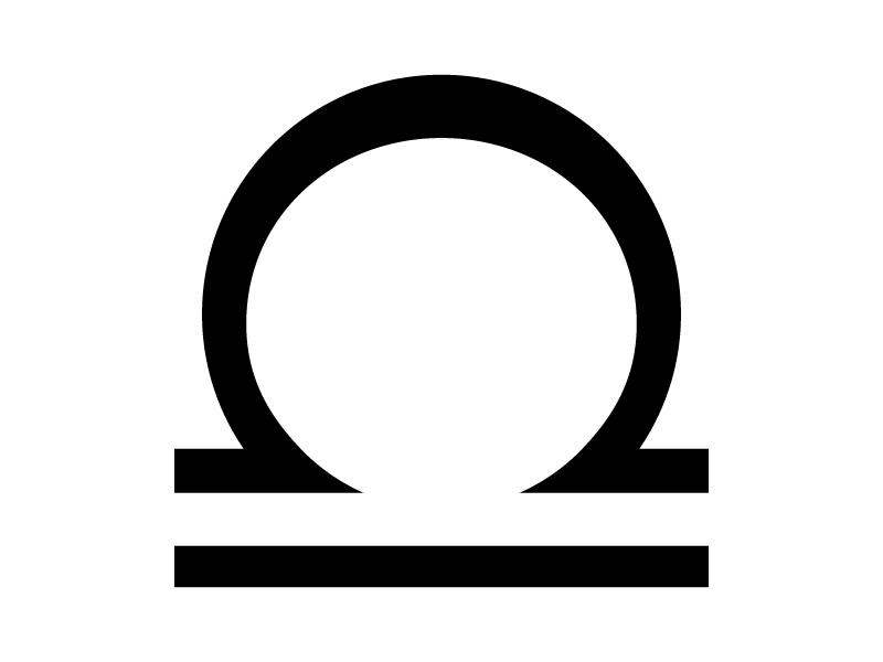天秤座(てんびんざ)の星座マークの白黒シルエットイラスト