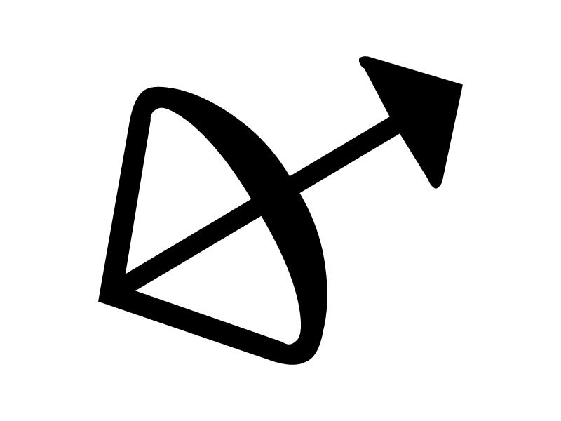 射手座(いてざ)の星座マークの白黒シルエットイラスト