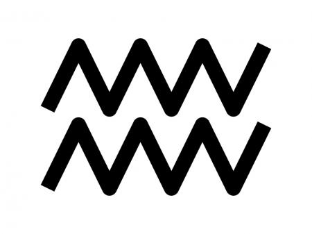 水瓶座(みずがめざ)の星座マークの白黒シルエットイラスト