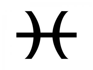 魚座(うおざ)の星座マークの白黒シルエットイラスト