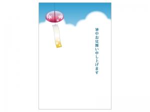 風鈴と入道雲の暑中見舞いテンプレートイラスト01