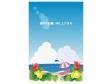 海とハイビスカスの咲くビーチの暑中見舞いテンプレートイラスト