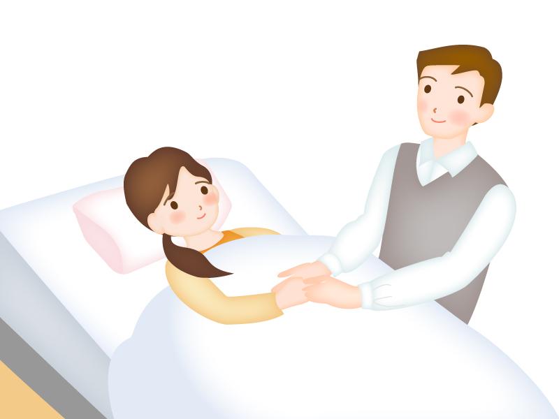 入院している妻を見舞う夫のイラスト