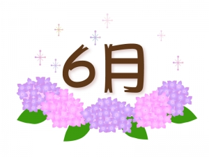 「6月」の文字と梅雨・紫陽花のイラスト