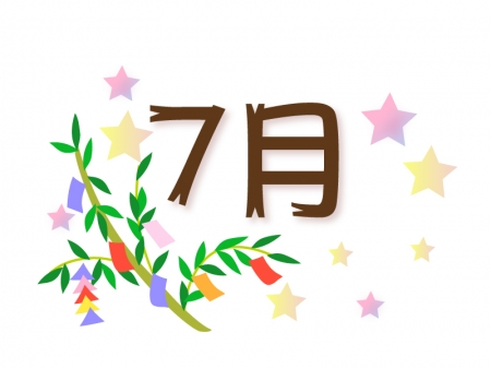 「7月」の文字と七夕のイラスト