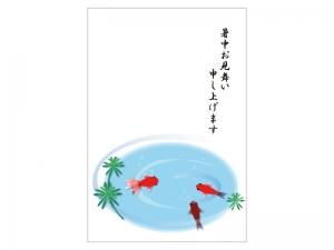 金魚の暑中見舞いテンプレートイラスト01