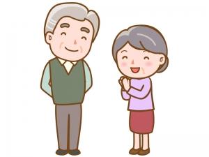 おじいちゃんとおばあちゃんのイラスト
