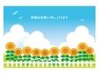ひまわり畑と入道雲の残暑見舞いテンプレートイラスト