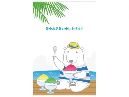 シロクマとかき氷の暑中見舞いテンプレートイラスト