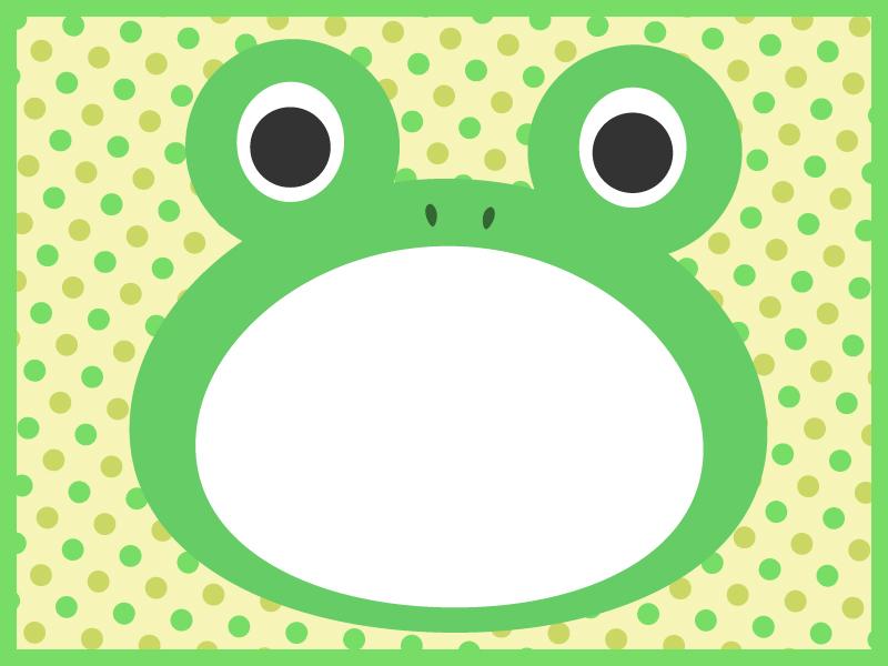 白いカエルの顔の枠・フレーム素材
