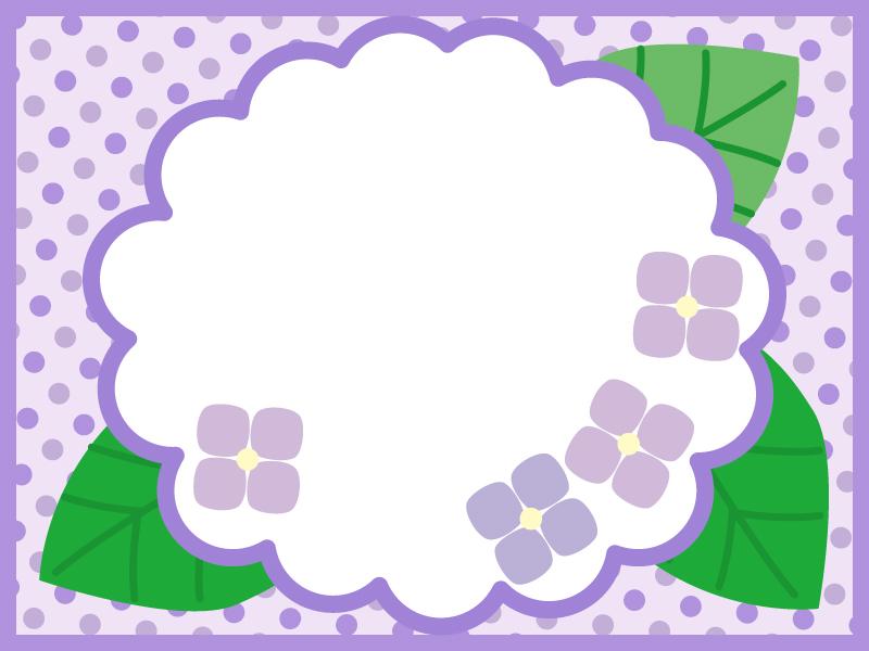 白い紫陽花の枠・フレーム素材