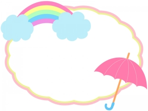 虹と傘の枠・フレーム素材