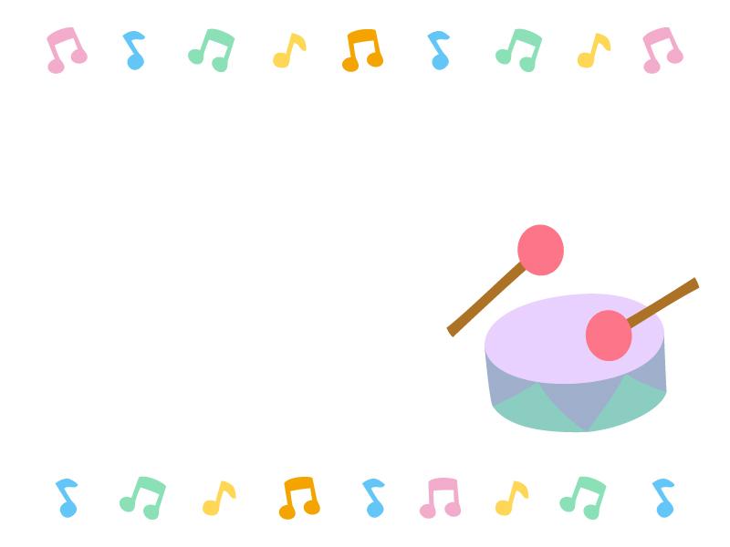 カラフルな音符と小太鼓のフレーム・枠素材