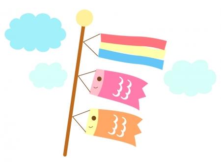 かわいい鯉のぼりのイラスト