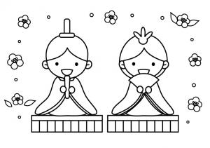 梅の花とお雛さまの雛祭りぬりえ(線画)イラスト素材