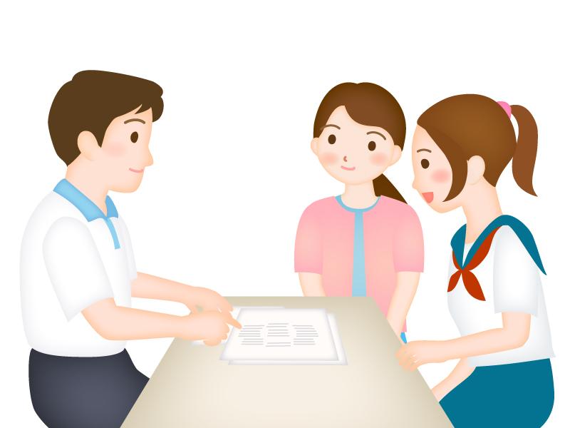 中学校の三者面談のイラスト