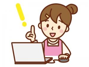パソコンをしてビックリマークを浮かべる主婦のイラスト