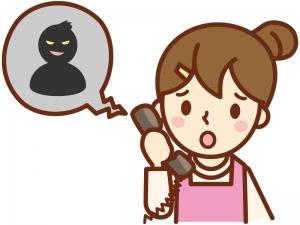 詐欺や迷惑、不信な電話に困る主婦のイラスト