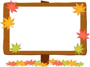 もみじと木の立て看板のフレーム・枠イラスト